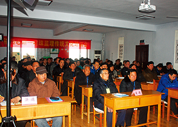 明珠职员参加公司传统文化培训会