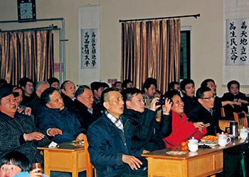 明珠职员参加专业培训和学习