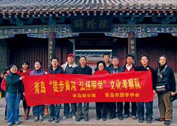 公司领导班子参加文化考察活动