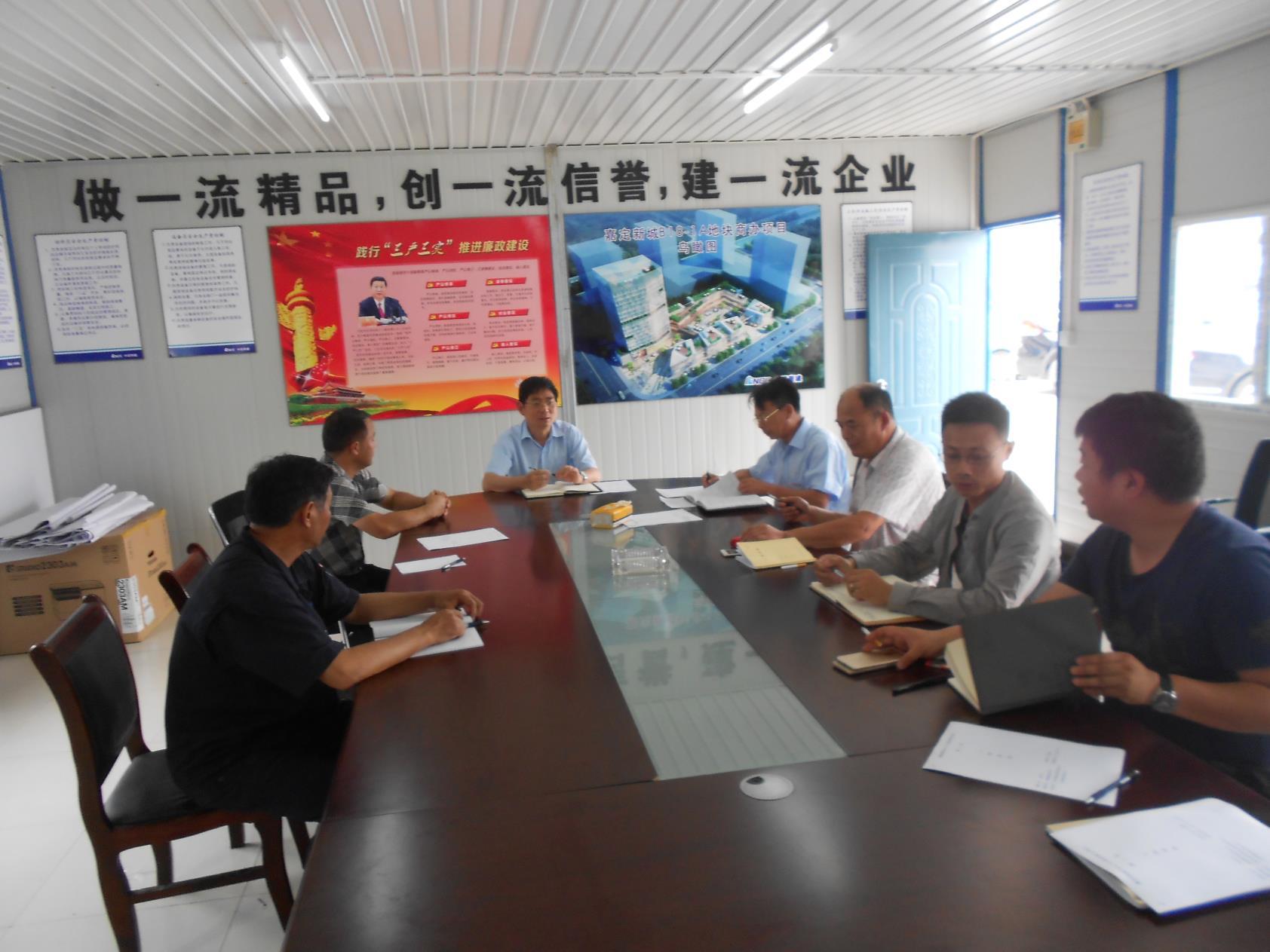 明珠监理上海嘉定新城项目团队开会