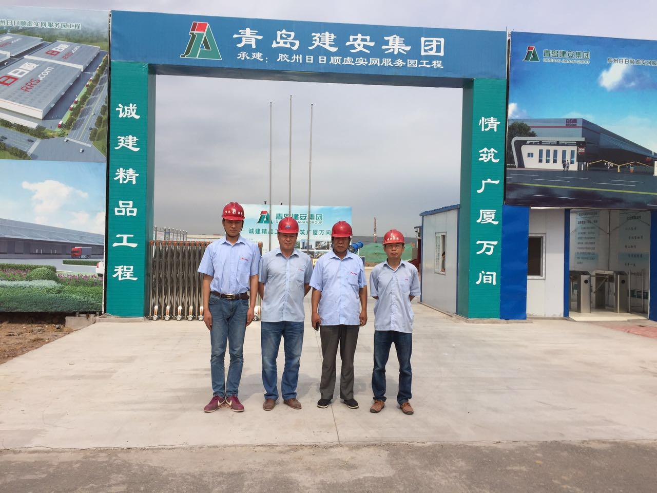 明珠监理胶州日日顺项目团队集体照