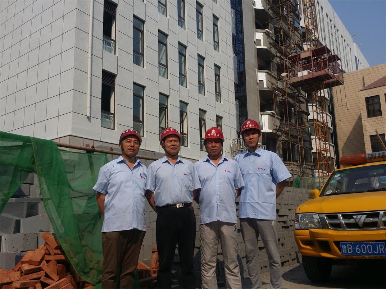 明珠监理3308工程项目团队集体照