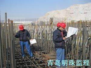 工程监理的主要职责(上)