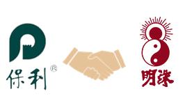 贺:保利(青岛)公司与明珠监理达成战略合作伙伴