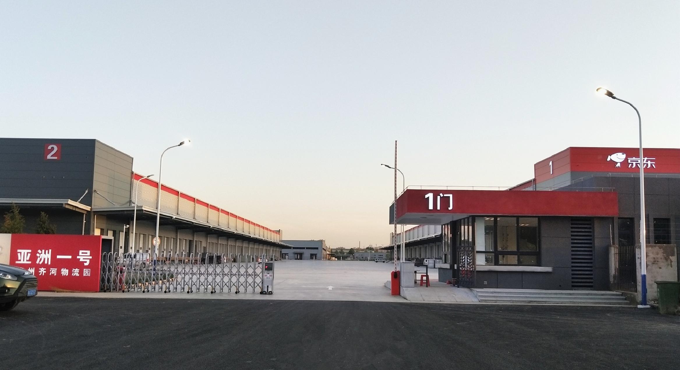 【置顶】明珠德赢vwinapp提前2月完成京东亚洲一号德州齐河物流园建设项目